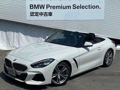 BMW Z4 の中古車 sドライブ 20i Mスポーツ 大阪府箕面市 533.0万円