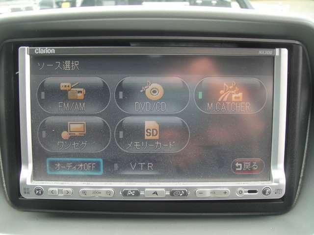 オーディオはワンセグ・AM・FM・CD・DVD再生・SDカード対応です!!