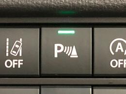 【コーナーセンサー】大きなお車を運転するのが不安な方でも、ブザーでお知らせ致します♪