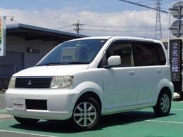 三菱 eKワゴン 660 G ユーザー様買取車 4速AT 検R5年3月