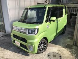 トヨタ ピクシスメガ 660 Gターボ SAII