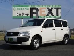 トヨタ プロボックスバン 1.5 CNG 走行30647km ETC 電動ミラー
