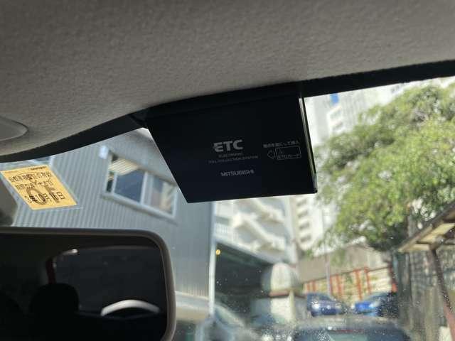 ETCもついているので遠出も安心!