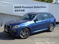 BMW X3 の中古車 xドライブ20i Mスポーツ 4WD 大阪府箕面市 469.0万円