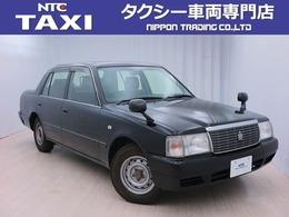トヨタ クラウンコンフォート 2.0 スタンダード LPG タクシー