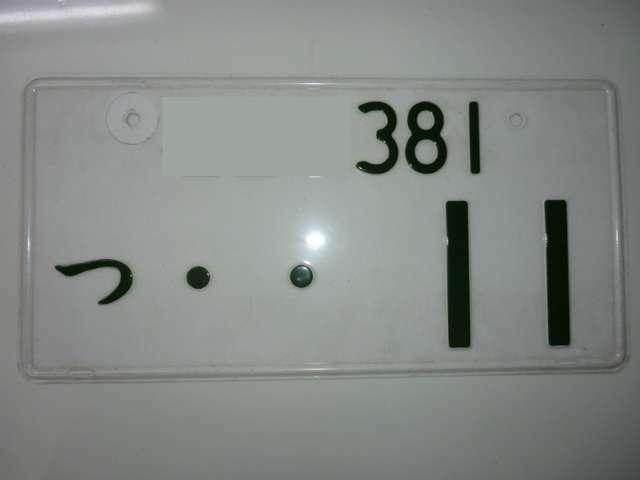 Bプラン画像:自分の誕生日や 好きな数字にもちろんできます。