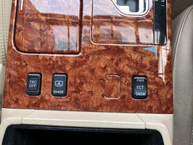電動リアサンシェード→前後両席でスイッチ操作可能です