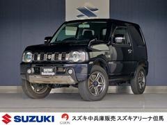 スズキ ジムニー の中古車 660 ランドベンチャー 4WD 兵庫県豊岡市 148.9万円