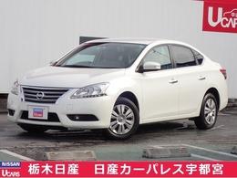 日産 シルフィ 1.8 X ナビ・オートエアコン・弊社社用車UP