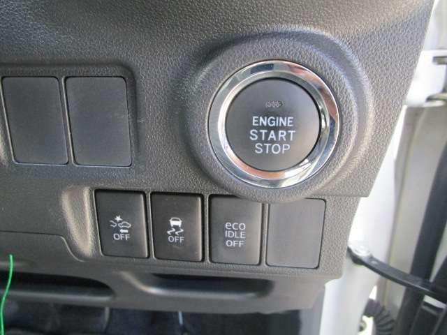 プッシュスタート!ワンプッシュでエンジンスタートできます。エコアイドル・スマートアシスト