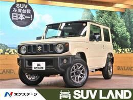 スズキ ジムニー 660 XC 4WD クルーズコントロール・シートヒーター