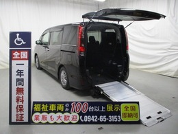 トヨタ エスクァイア スロープ・2台積・7人乗・走行11000K 社外SDナビ・TVフルセグ・法定整備付
