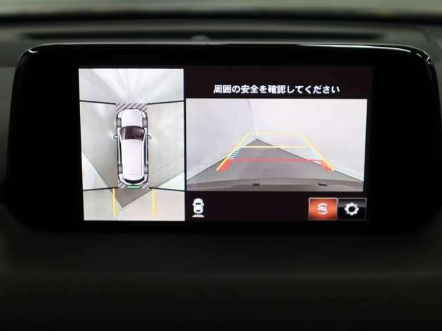 ★360度カメラ狭い場所での駐車、狭い道でのすれ違い、T字路への進入時などで確認したいエリアの状況が直感的に把握しやすく、より的確な運転操作に役立ちます。