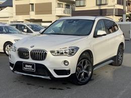 BMW X1 xドライブ 18d xライン 4WD 黒レザー ACC ヘッドアップ コンフォート
