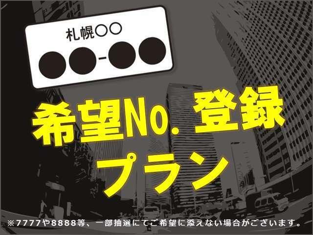 Bプラン画像:+3000円