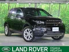 ランドローバー ディスカバリースポーツ の中古車 SE 4WD 大阪府寝屋川市 317.9万円