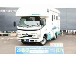 トヨタ カムロード キャンピング バンテックコルドバンクス 4WD 冷蔵庫 FFヒーター オーニング