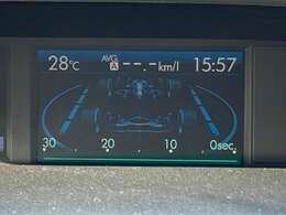 【マルチファンクションディスプイ】センターパネル上部にレイアウトされており各種燃費情報や走行状態の確認をカラー液晶画面に表示可能◎