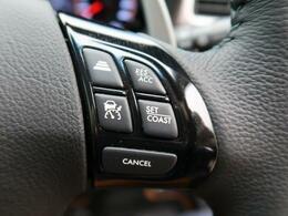 【レーダークルーズコントロール】高速道路で便利な自動で速度を保つクルーズコントロールが、衝突軽減システムと連携し、前方の車両を感知して車間を保つように速度調節してくれます!!