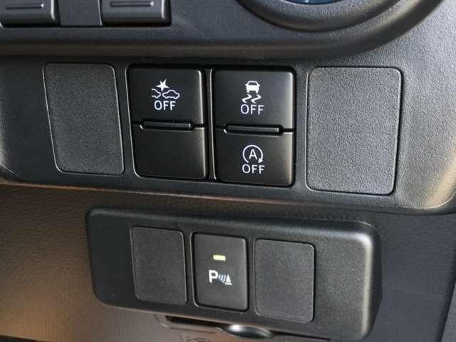 クリアランスソナー付きなので障害物をセンサーで感知し、ドライバーに衝突の危険を知らせてくれます