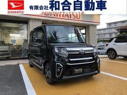 ダイハツ タント 660 カスタム X スタイルセレクション 新車・メモリーナビ・バックモニター
