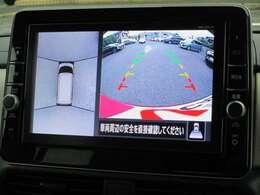 純正9インチメモリーナビ【MM319D-LM】フルセグTV Bluetooth SD CD/DVD マルチアラウンドビューカメラ連動