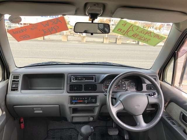 『カーセンサーを見た』とお伝え頂くとスムーズにご案内させて頂けます♪お車のことはもちろん、ローンやクレジットのご相談などなど、まずはお気軽にお問合せください!フリーダイアル 0066-9711-804229