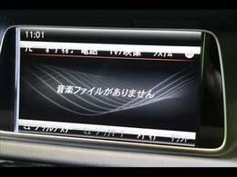★オーディオソース★