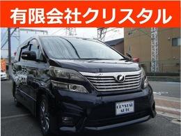 トヨタ ヴェルファイア 2.4 Z プラチナセレクションII 純正HDDナビTV Bカメ 両自動 1オーナー