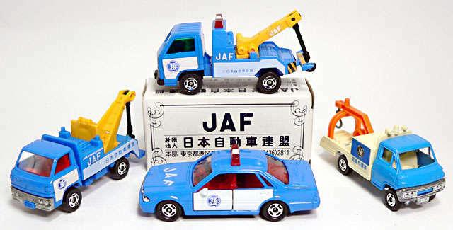 Aプラン画像:もしもの時のために、私たちはJAFをおすすめしています。