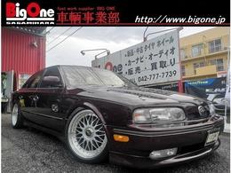 日産 インフィニティQ45 4.5 Lパッケージ IMPUL エアロ マフラー BBS 車高調