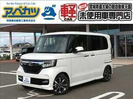 ホンダ N-BOX カスタム 660 G L ホンダセンシング 届出済未使用車 LEDヘッドライト