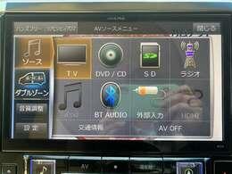 【アルパイン製11インチナビ(EX11V)】 CD/DVD/SD/Bluetooth/フルセグTV/カーアロマ