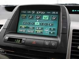 7インチワイドディスプレイにハイブリットシステムの車両情報(エネルギーモニター画面、燃費画面)をはじめ、空調やオーディオのコントロール画面など各種機能を表示するシステムです。