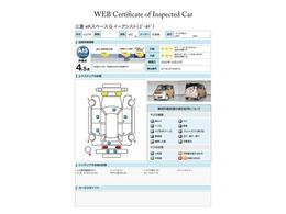 第三者評価機関「AIS社」の車両検査済み!総合評価4.5点(評価点はAISによるS~Rの評価で令和2年10月現在のものです)☆お問合せ番号は40100252です♪