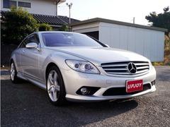 メルセデス・ベンツ CLクラス の中古車 CL550 埼玉県入間市 238.0万円