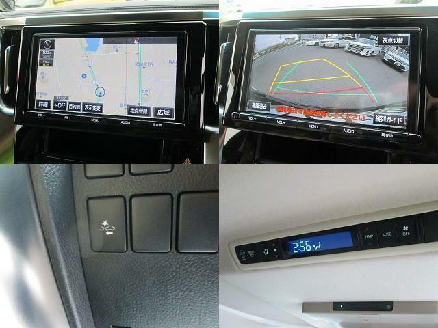 ◎純正フルセグ9インチナビは当然バックカメラなども連動していますし後部座席もオートエアコンですよ!!