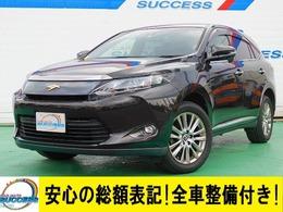 トヨタ ハリアー 2.0 プレミアム 禁煙車MナビFセグETCBカメラLED/107茶