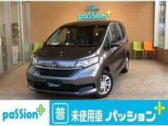 ホンダ フリード の中古車 1.5 G ホンダセンシング 愛知県名古屋市緑区 189.9万円