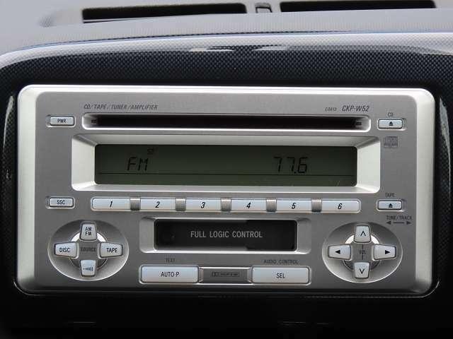お好みの音楽でドライブを更に楽しく演出♪