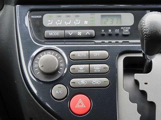 オートエアコンで室内空調をより快適に調整!
