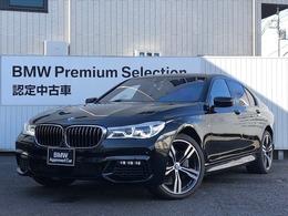 BMW 7シリーズ 740i Mスポーツ 1年保証付 ACC ハーマンカードン
