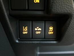 【セーフティサポート】デュアルセンサーブレーキサポート、車線逸脱警報、先行車発進お知らせ、後退時ブレーキサポート、リアパーキングセンサー、前後誤発進抑制、ふらつき警報、ハイビームアシスト