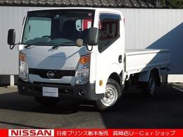 日産 アトラス 2.0 フルスーパーロー ガソリン車 最大積載量1500Kg 5MT