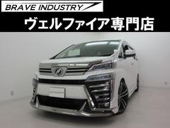 トヨタ ヴェルファイア の中古車 2.5 Z Gエディション 大阪府枚方市 469.0万円