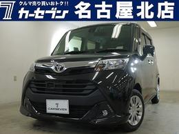 トヨタ タンク 1.0 G-T 衝突軽減/クルコン/両側パワスラ/Bluetooth