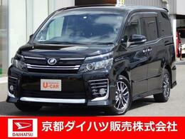 トヨタ ヴォクシー 2.0 ZS ナビ・ETC・ドラレコ・バックカメラ