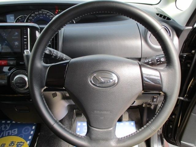当社在庫車両は安心のAIS査定済み!全車カーセンサー認定付となっておりますのでご来店の前に品質チェックしてください。
