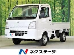 スズキ キャリイ 660 KCエアコン・パワステ スズキ セーフティサポート 装着車 3方開 4WD 衝突軽減装置