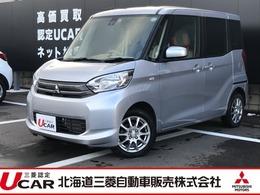 三菱 eKスペース 660 G eアシスト 4WD